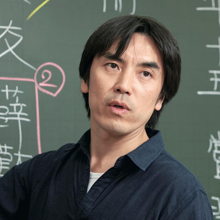 寺師 貴憲先生