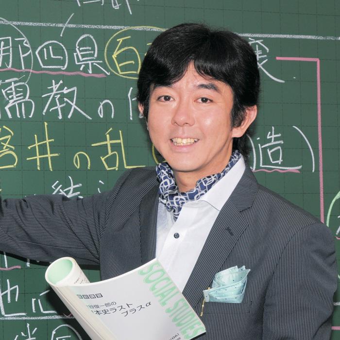 金谷 俊一郎先生