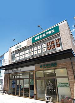 okamoto-main