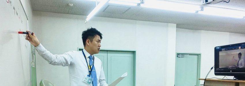 若松塾のオンライン授業が体験できます。