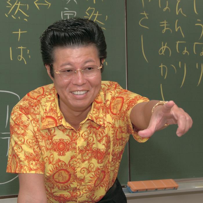 吉野 敬介先生