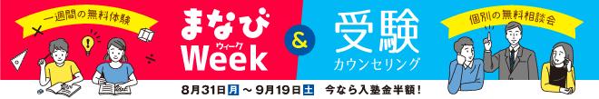 20200819top-banner