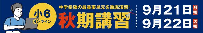 20200824top-banner