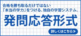 bnr_right_hatsumon