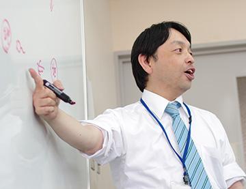 chuo-fujii