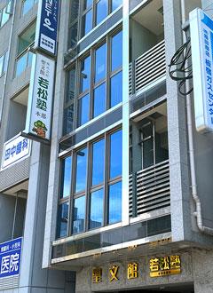 school_itayado_img011