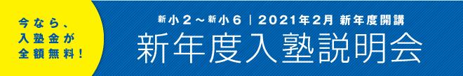 setsumei-newyear21