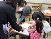 suzuranphoto-teach