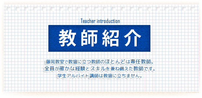 teacher-title