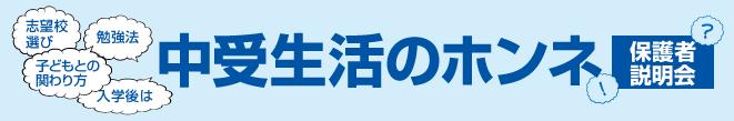 topisc_honnesetsumei