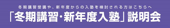toukisetsumei_title